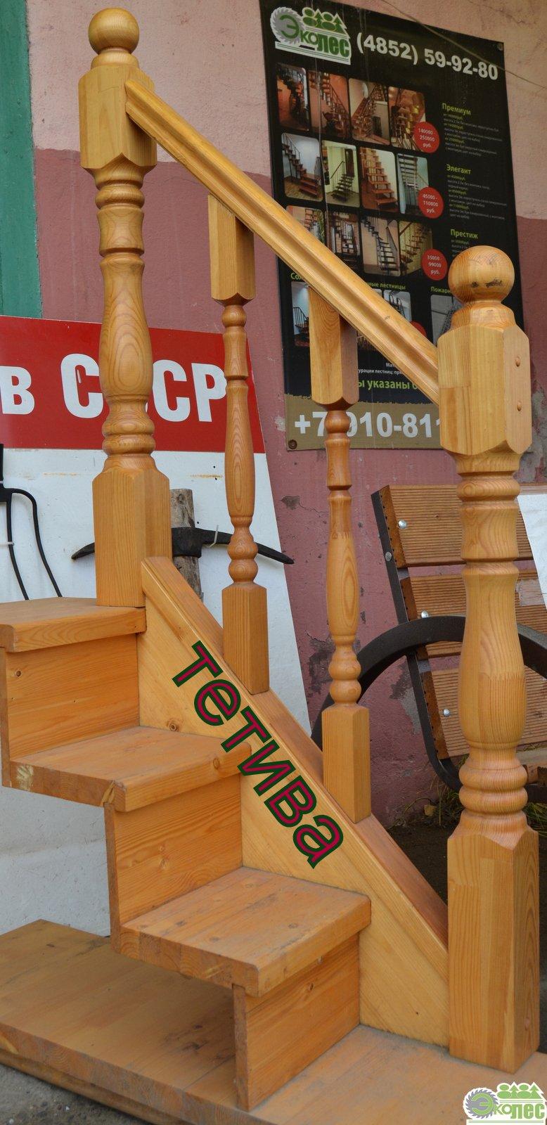 Деревянные лестницы из дуба, бука и ясеня доставка