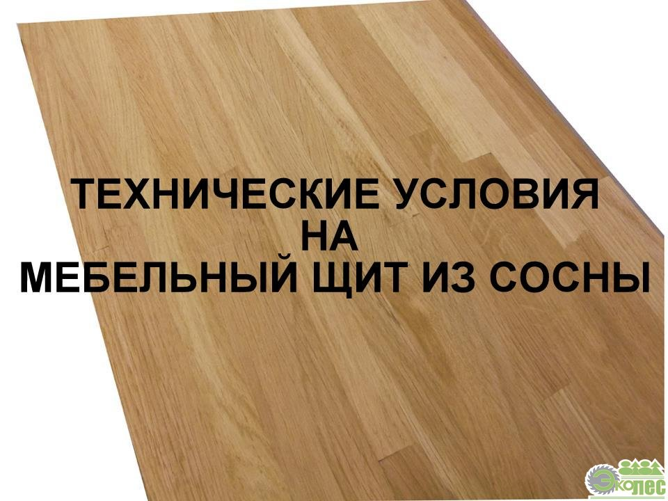 Чердачные лестницы VELUX - vysota-rsru